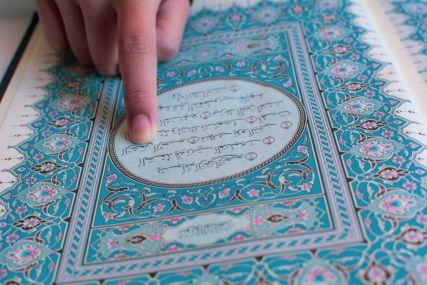 Quran Memorization Course